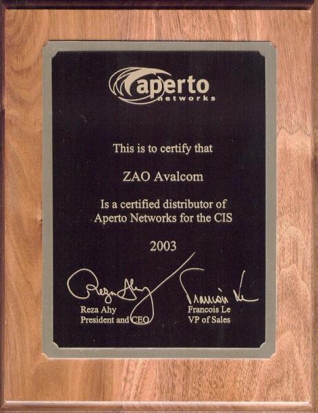 Дипломы и сертификаты Сертификат компании Авалком подтверждающий статус официального дистрибьютора aperto networks на территории СНГ 2003 г